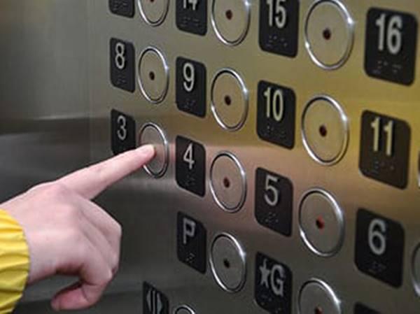 Mơ thấy thang máy là điềm đen hay đỏ? Đánh con gì?